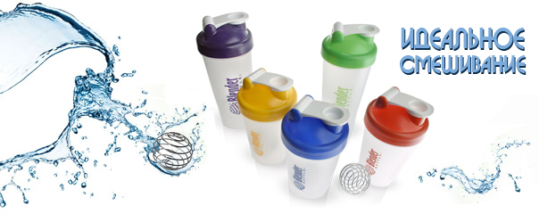 Шейкеры Blender Bottle