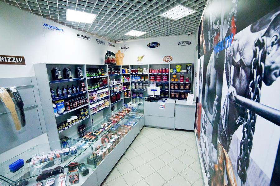 магазины спортивного питания в краснодаре купить
