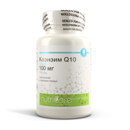 Coenzyme Q10 100 мг Nutricare