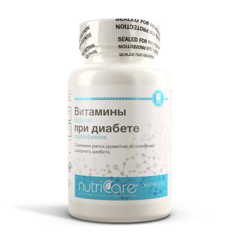 Diabetic Multivitamins Nutricare