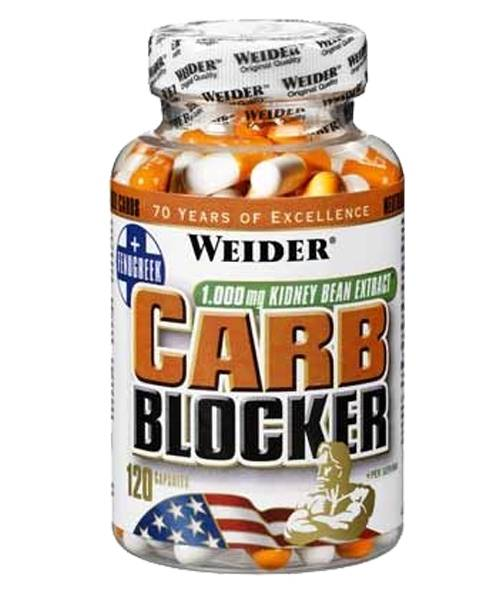 Carb Blocker Weider 120 капс.