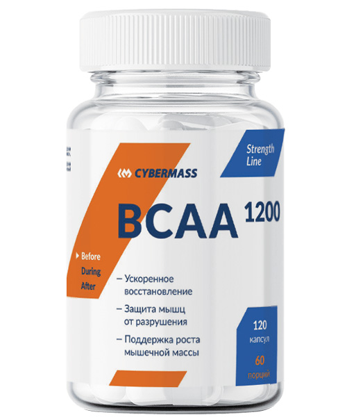Bcaa 1200 Caps Cybermass 120 капс.