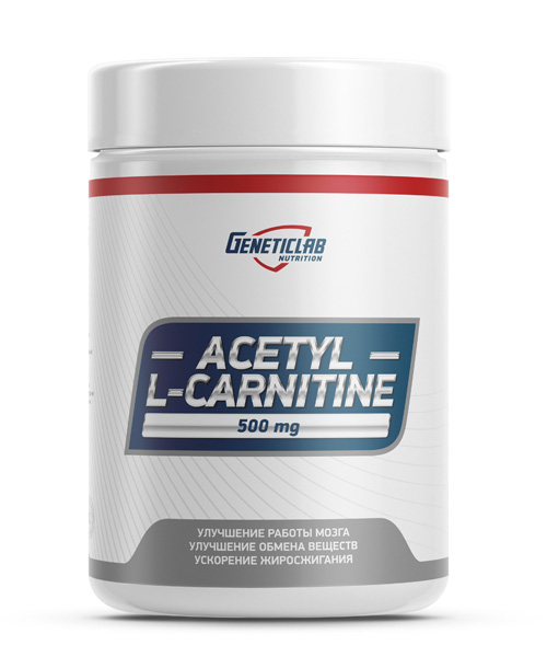 Acetyl L-carnitine Genetic LAB