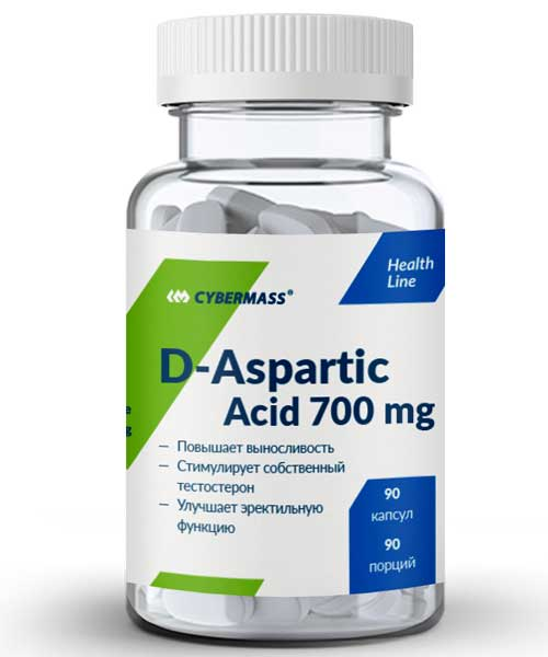 D-aspartic Acid Cybermass