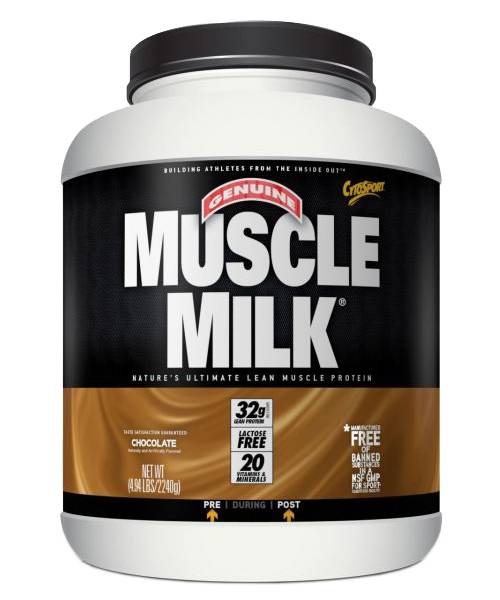 Muscle Milk Cytosport 2 250 гр.