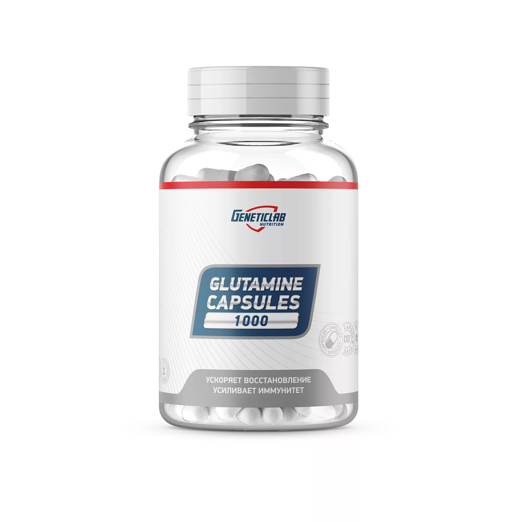 Glutamine Caps Genetic LAB