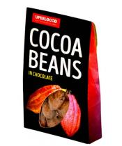 Cacao Beans in Chocolate Ufeelgood 50 гр.