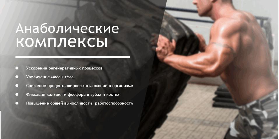 Анаболики и стероиды купить в ярославле продажа джинтропин донецк